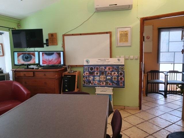 חדר הרצאות של מרים גרבר ללימודי אירידיולוגיה ואבחון בלובן העין (2)